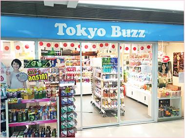 Tokyo Buzz